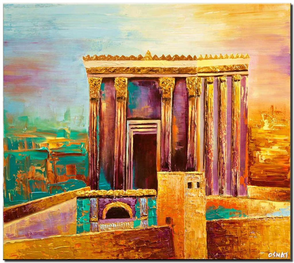 Beit Hamikdash painting